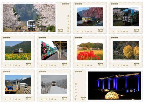 日本郵便から「ありがとう JR三江線」切手発売