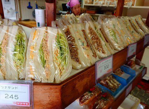 竹原高校前、手造りサンドイッチ せと