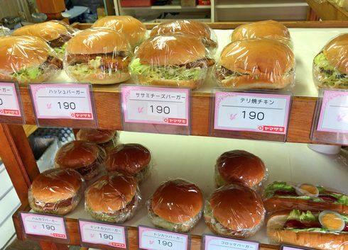 竹原 サンドイッチせと ハンバーガー