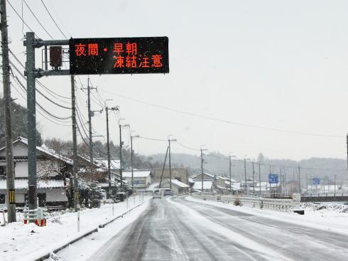 今期最強寒波で広島「初氷」、週末頃まで厳しい冷え込み