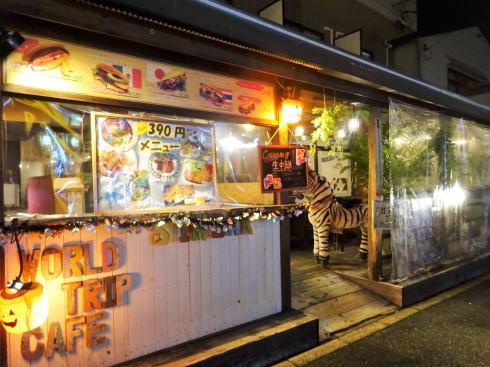 広島市西区 SimBar(シンバー)の外観