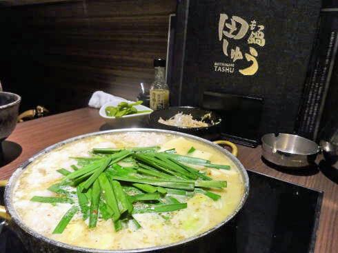 もつ鍋 田しゅう 広島店 みそもつ鍋
