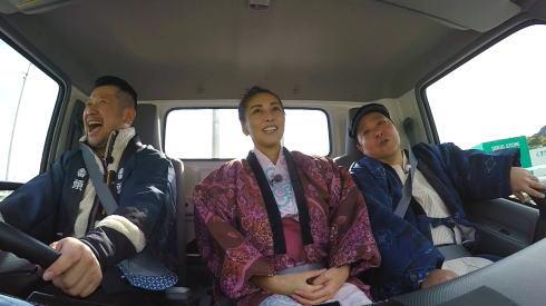 絶景露天風呂トラックの旅2 場面カット