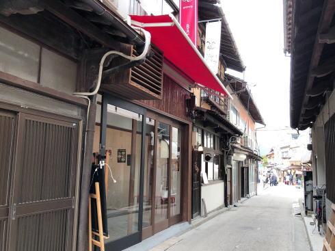 宮島のジェラート店 バッカーノ 外観