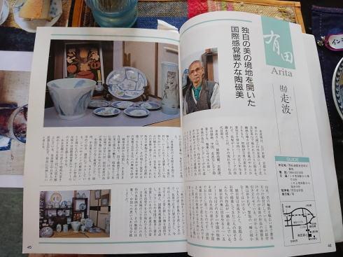 大崎上島のカフェ 珈琲 陶 選べるコーヒーカップ4
