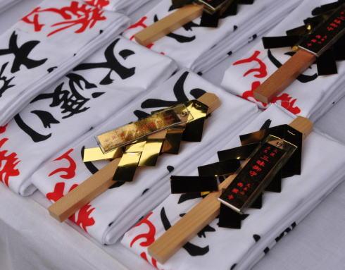 尾道 火渡り神事 参加者に配られるはちまき、御幣