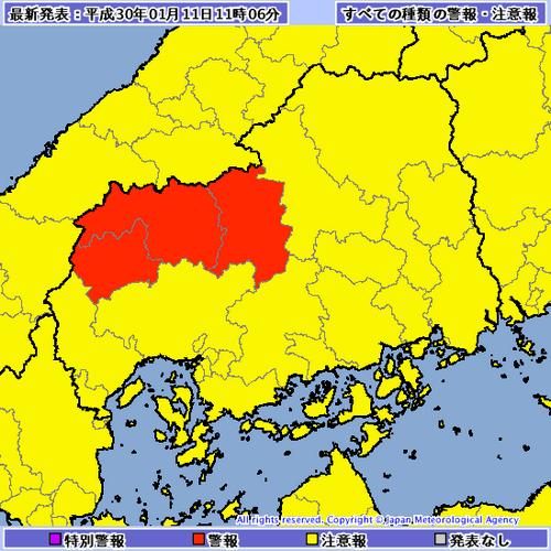 広島県北部に大雪警報