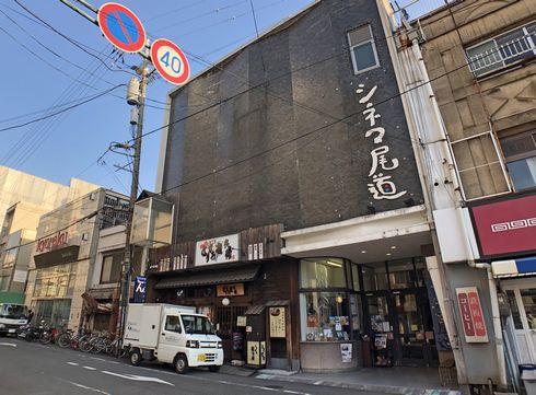 シネマ尾道、映画のまち 唯一の小さなレトロシアター