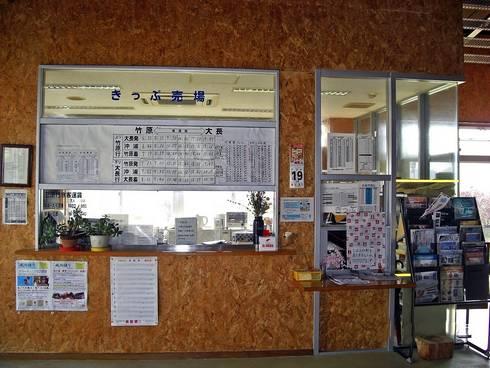 海の駅02