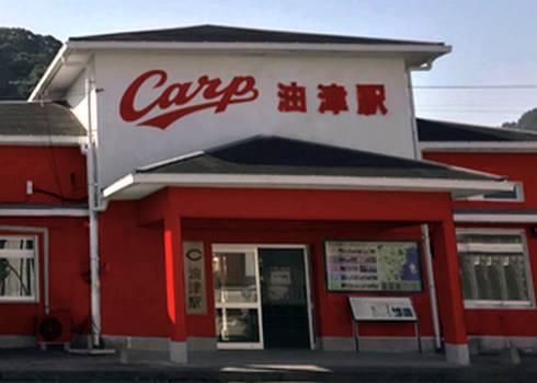 JR油津駅を日本一のカープ駅に!キャンプ最寄り駅が真っ赤に染まる