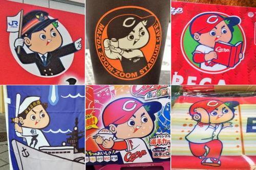 カープ愛溢れる広島、街の至る場所に「坊や」の姿