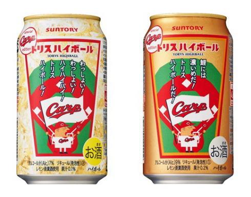 トリスハイボール缶カープデザイン缶、キャラが応援するかわいい仕上がり