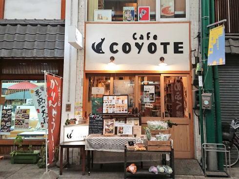 スパイスカフェ コヨーテ、尾道商店街でこだわり系カレー