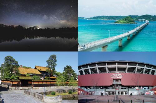 広島・岡山・山口・鳥取・島根、中国5県「5つ星」な旅をJTBが提案