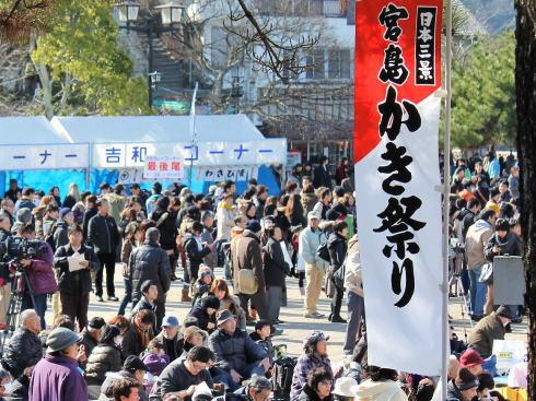 宮島かき祭り2018、土手鍋・かきめしなど料理と直売お得な2日間