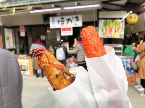 にぎり天、宮島観光の楽しみ・食べ歩きグルメに