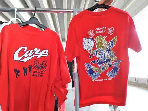 カープ沖縄キャンプ限定Tシャツ