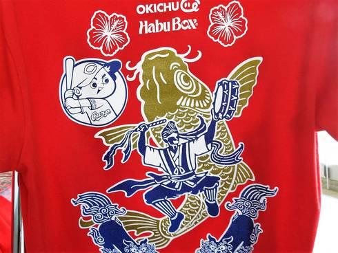 躍動する鯉、カープ沖縄キャンプ地限定Tシャツ2018