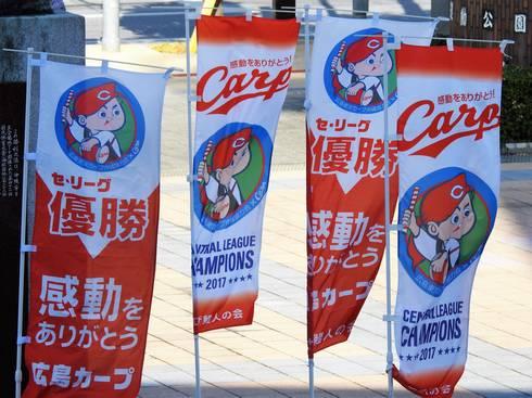 カープ沖縄キャンプ地で熱烈歓迎中