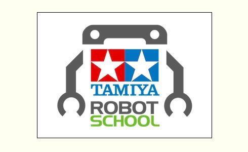 タミヤロボットスクール、子供向けモノづくり・プログラミング教室全国で