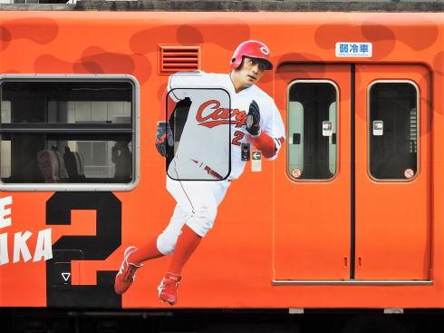 カープ電車2018 ラッピングトレインに描かれた田中広輔