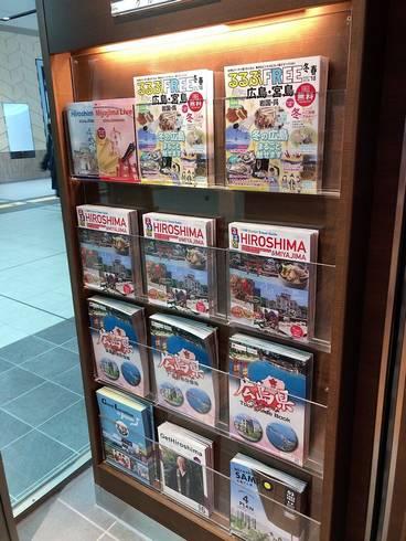 広島市観光案内所には外国語用の観光パンフレットも