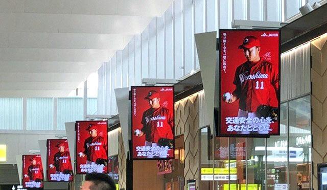 広島駅に自由通路にもデジタルサイネージ、勢いを増すデジタル広告