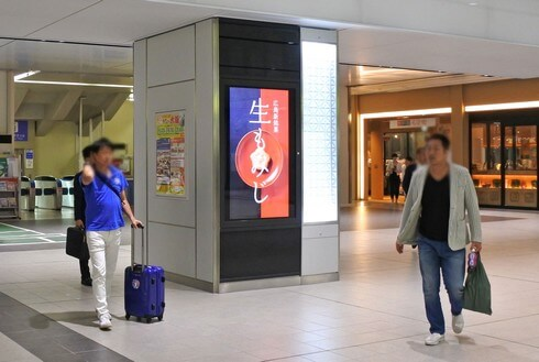 広島駅がデジタルサイネージで広告がデジタル化