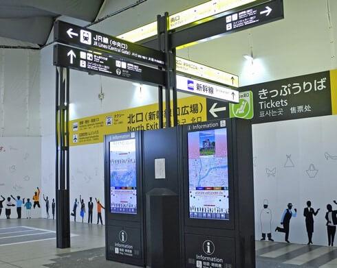 駅のインフォメーションはタッチパネル