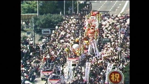 広島カープ 初優勝までの奇跡の物語、アナザーストーリーズで放送
