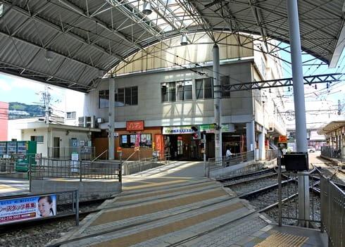 ひろでん会館が閉館、広電西広島駅と直結