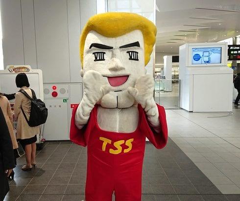 TSS キャラクター、ヒロシマイケル