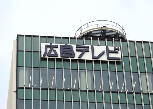 広島テレビ新社屋、ほぼ完成