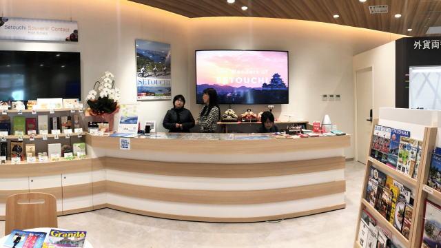 スタートラム広島 観光案内所