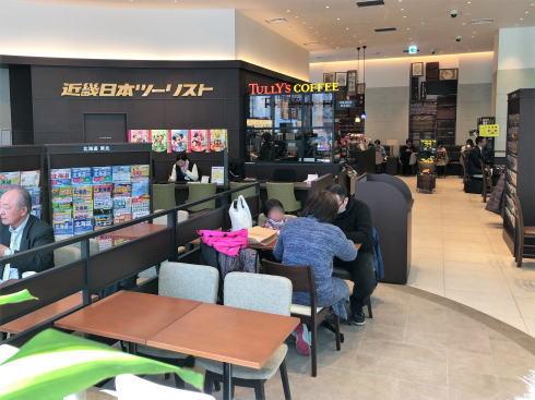 スタートラム広島 タリーズコーヒー
