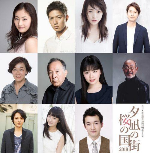 ドラマ「夕凪の街 桜の国 2018」常盤貴子・川栄李奈らキャスト決定、広島・東京が舞台