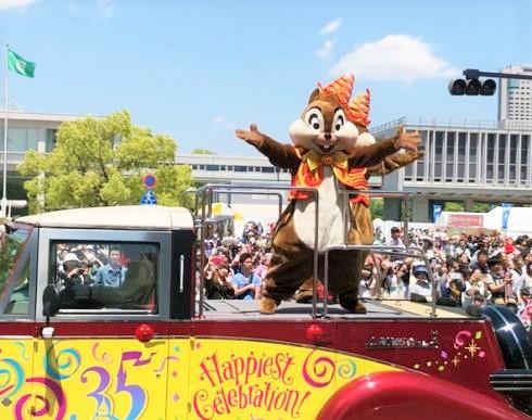 ラワーフェスティバル ディズニーパレード 写真4
