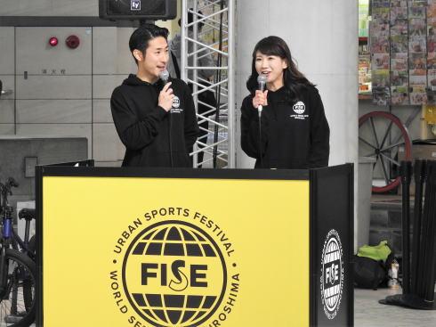 FISE広島 プレイベント 会場の様子2