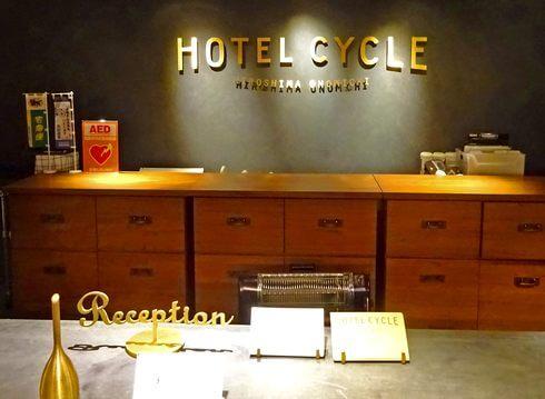 ホテルサイクル、尾道U2に自転車と泊まれる倉庫ホテル