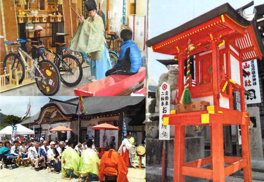 因島で自転車神社祭、サイクリストの安全祈祷や自転車運動会も