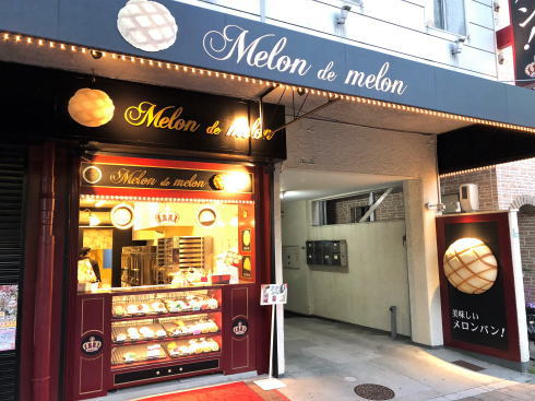 メロン ドゥ メロン、メロンパン専門店が広島にも続々
