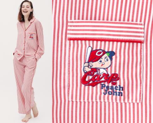 ピーチジョン×カープコラボでパジャマ