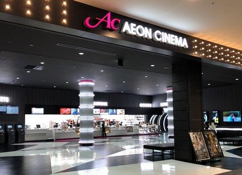 イオンシネマ広島西風新都、映画館が「ジ アウトレット広島」にオープン