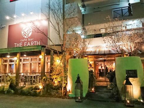 THE EARTH(ジ アース) 東広島の巨大リゾートカフェバー 夜カフェも