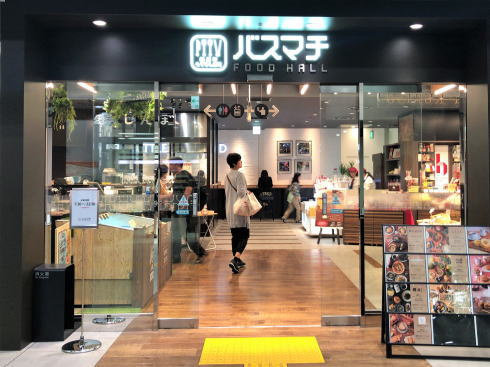バスマチ(広島バスセンター)写真1