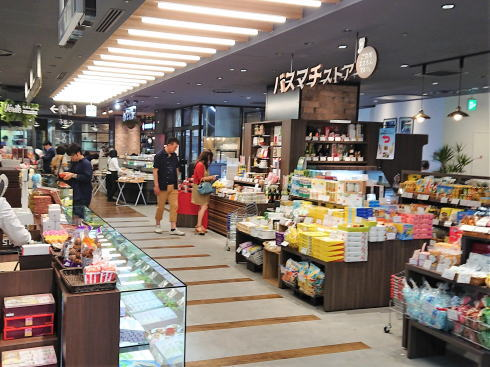 バスマチ(広島バスセンター)バスマチストア 写真