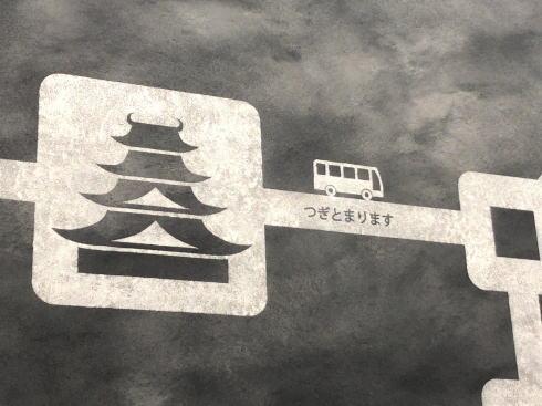 バスマチ(広島バスセンター)写真5