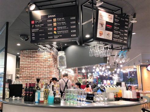 バスマチ(広島バスセンター)写真2