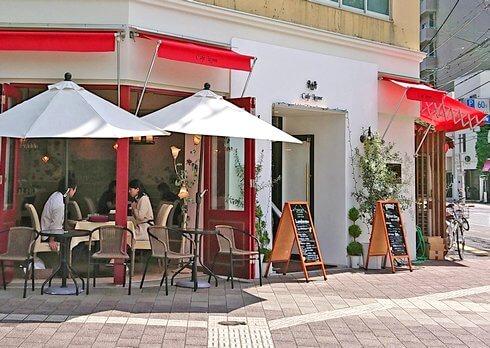 カフェ レオーネ、広島じぞう通り入口のイタリアンカフェ!