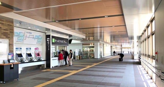 岩国駅の新駅舎、改札口